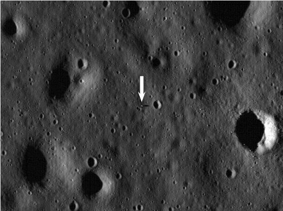 Apollo 11 lander spotted on the Moon