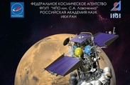Time for Russia to rethink its Mars exploration plans