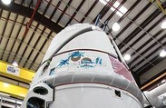 1st Private Rocket Launch to Space Station Delayed