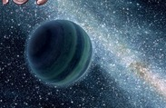 There really could be a giant planet hidden far beyond Pluto