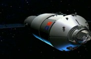 China Successfully Docks Manned Space Capsule at Orbiting Module